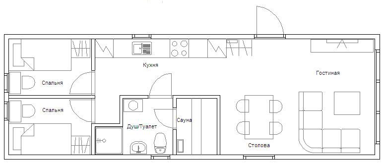 Honseby-houseplan-ru